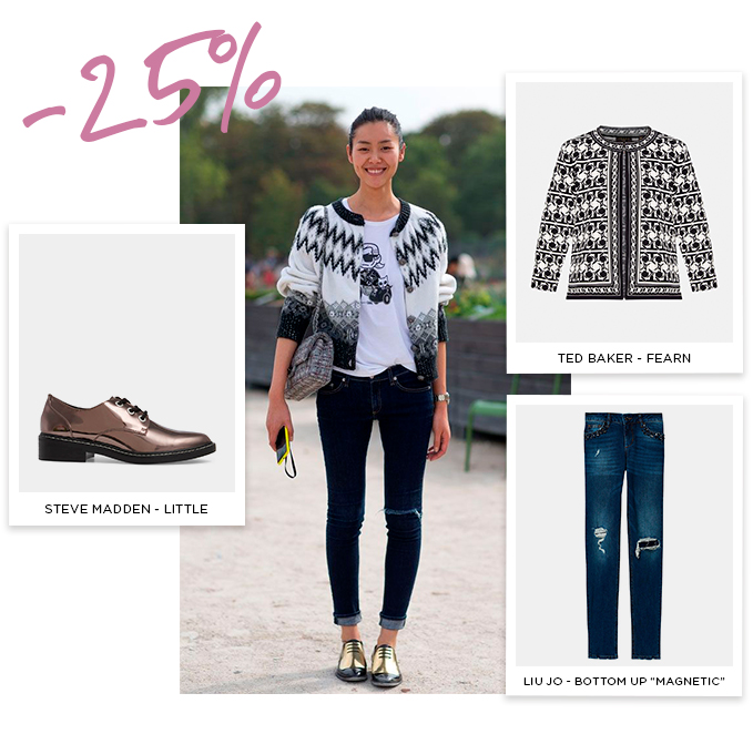 338-PM-LOOK-CASUAL-CHIC